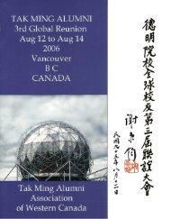 Tak Ming Global Reunion 2006-Vancouver-3rd Congregation