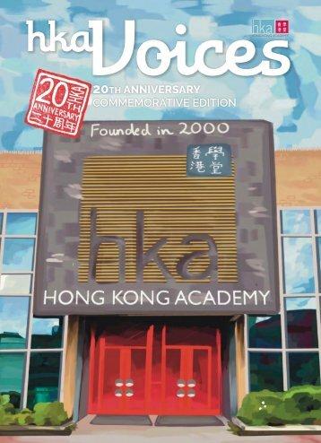 hkaVOICES 20th Commemorative Edition