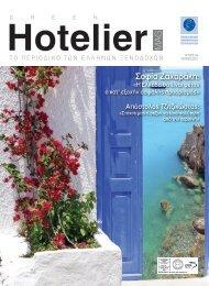 hotelier 4 lazy 16-6-21
