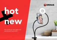 hot_and_new-2021 ERHAS
