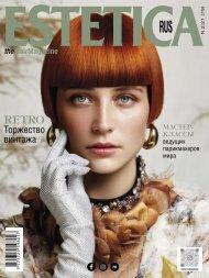 Estetica Magazine RUSSIA (2/2021)