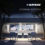 Autonomous Lighting 2021