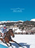 Information in Arab - St.Moritz - Page 5