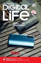 Digital Life - Τεύχος 140