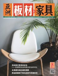 Panels & Furniture China July/August 2021