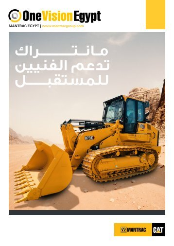 OneVision Egypt - Arabic