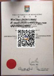 香港大学毕业证样本(The University of Hong Kong) 香港大学文凭成绩单