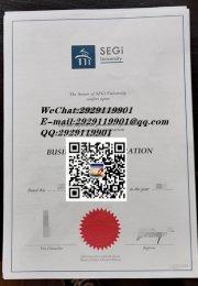 马来西亚世纪大学毕业证样本(SEGi University) 马来西亚大学文凭成绩单