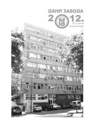 Zbornik radova za 2012. godinu