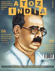 A TO Z INDIA - SEPTEMBER 2021