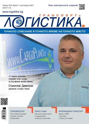 Logistika-2021-7