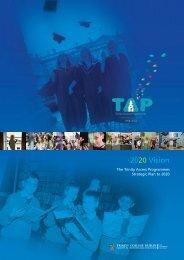 2020 Vision - Trinity College Dublin