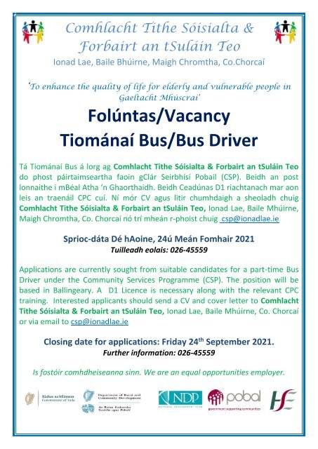 Ad Vacancy for Bus Driver
