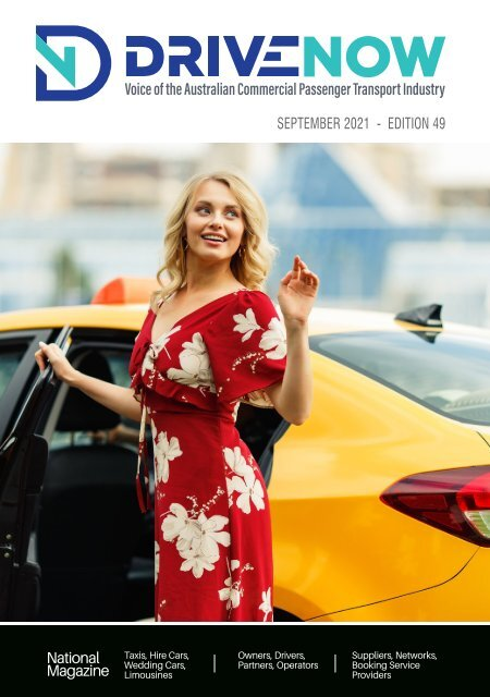DRIVE NOW September 2021