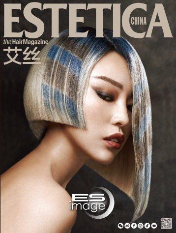 Estetica Magazine CHINA (2/2021) - Book B digital version