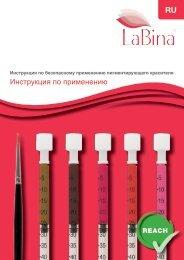 RU - LaBina - пигменты - Инструкция по эксплуатации - Перманентный макияж и микроблейдинг