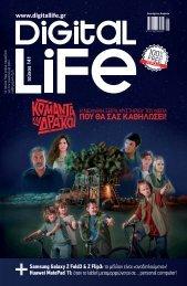 Digital Life - Τεύχος 141