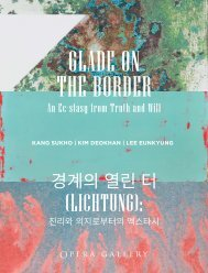 Glade on the Border | Opera Gallery Seoul | 6 - 21 Oct. 2021