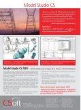 CADmaster #2-3(47-48) 2009 (апрель-сентябрь - Page 2