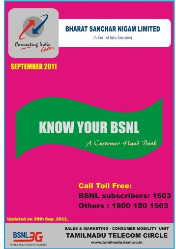 SEPTEMBER 2011 Call Toll Free: BSNL ... - SNEA Tamilnadu