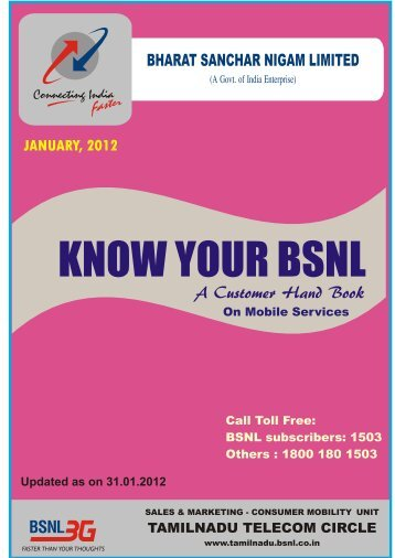 Know Your BSNL JAN 2012.pdf - SNEA Tamilnadu