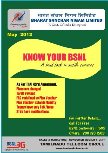 Know your BSNL- May 2012.pdf - SNEA Tamilnadu