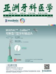 Dental Asia China October – December 2021