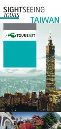 Dakeng Hot Spring (Winter) - Tour East