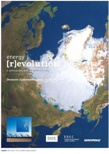 [Revolution] 2012 - Greenpeace
