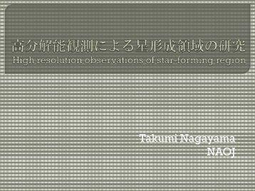 Takumi Nagayama NAOJ - VERA