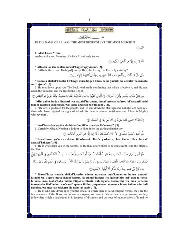  IN THE NAME OF ALLAAH THE MOST BENEVOLENT THE ...