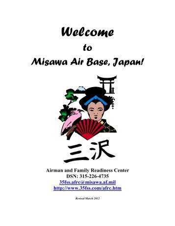 Joint Tactical Ground Station (JTAG) - Misawa Air Base
