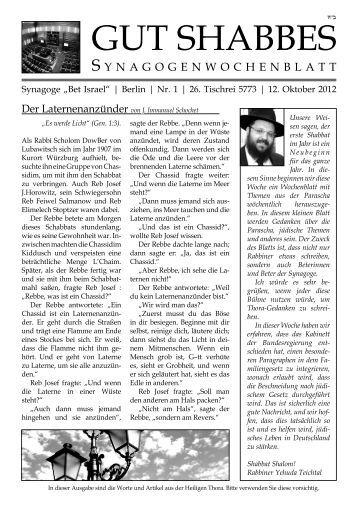 von J. Immanuel Schochet - Chabad Lubawitsch - Berlin
