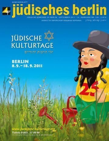 2011 - Jüdische Gemeinde zu Berlin
