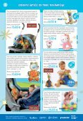 HIT - Baby Center - Page 6