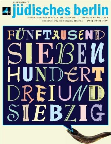 9/2012 - Jüdische Gemeinde zu Berlin