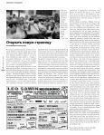 9/2012 - Jüdische Gemeinde zu Berlin - Seite 6