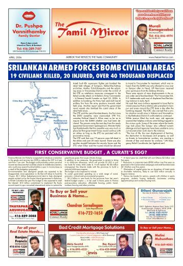 The tamil mirror for Canadian chambre of commerce