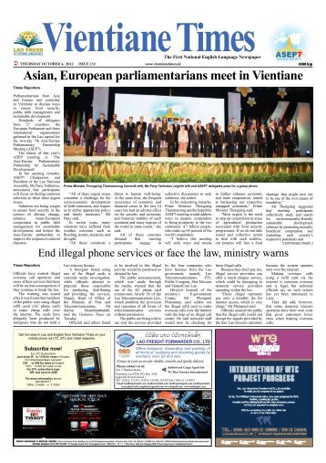 Asian, European parliamentarians meet in Vientiane - Vientiane Times