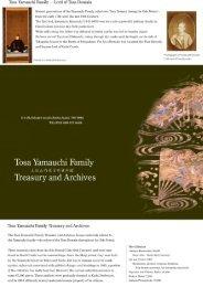 T。Sa Yamauchi Famiーy [L。rd 。f T。Sa D。main - Page ON