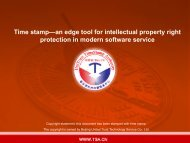Time stamp—an edge tool for intellectual property right protection in ...
