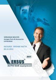 Скачать: VERSUSGAS SPARE PARTS Catalogue - 03.12.2012.pdf