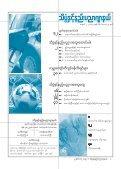 music fram heaver - Page 3