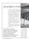 music fram heaver - Page 4