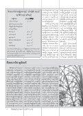 music fram heaver - Page 6