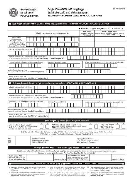 Application Form In Pdf | Visa Debit Card Application Form Pdf 260kb Peoples Bank