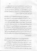 4282H-CB.pdf - Page 2