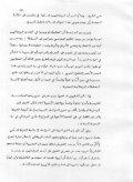 4282H-CB.pdf - Page 3