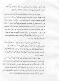 4282H-CB.pdf - Page 4
