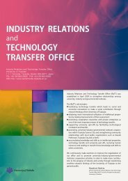 INDUSTRY RELATIONS TECHNOLOGY TRANSFER OFFICE